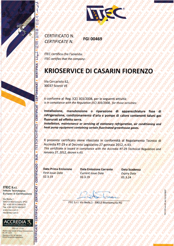 nuovo-certificato.png